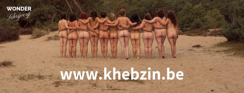 #Khebzin