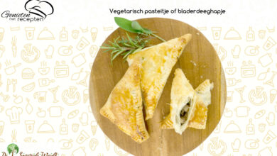 Photo of Vegetarisch pasteitje of bladerdeeghapje