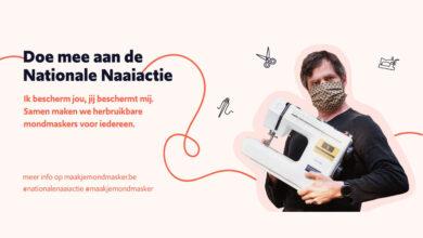 Photo of Doe mee aan de Nationale Naaiactie